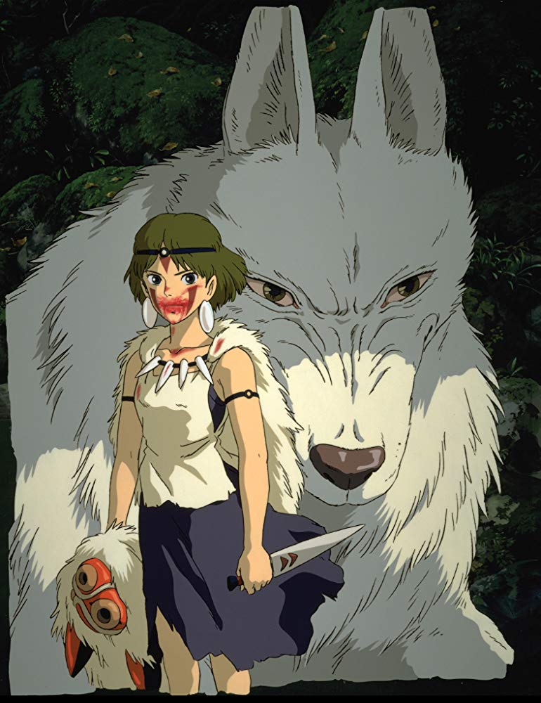 Princess Mononoke will be shown in Flowerfield Arts Centre in partnership with Film Hub NI on Saturday 1st February at 10.30am